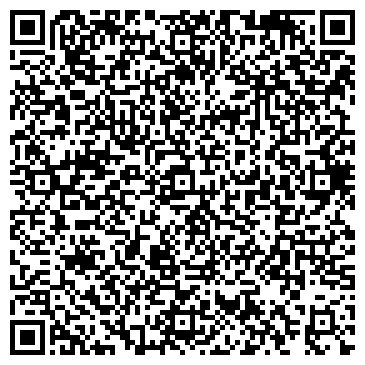 QR-код с контактной информацией организации САВСЕРВИС, ДЧП САВСЕРВИС ЧЕРНИГОВЩИНА