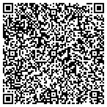 QR-код с контактной информацией организации МОЛНИЯ, СКБ, КАЗЕННОЕ ПРЕДПРИЯТИЕ