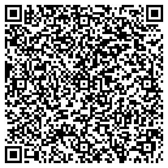 QR-код с контактной информацией организации ЧЕРНИГОВСКАЯ ВОДКА, ЧЕРНИГОВСКИЙ ЛИКЕРО-ВОДОЧНЫЙ ЗАВОД, ЗАО