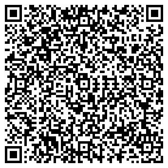 QR-код с контактной информацией организации ПИВНИЧТРАНС, ОАО
