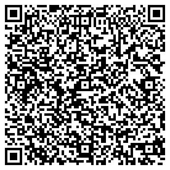QR-код с контактной информацией организации ФЕНИКС, МАЛОЕ ЧП