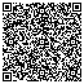 QR-код с контактной информацией организации ТКТ, ПП, ООО