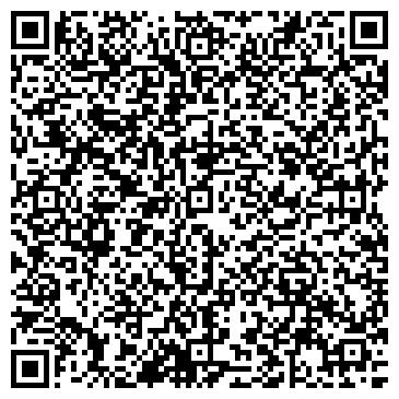 QR-код с контактной информацией организации АДАР, ФИРМА, ПРЕДСТАВИТЕЛЬСТВО