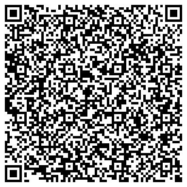 QR-код с контактной информацией организации WINE MARKETING RESEARCH, СПЕЦИНФОРМ БЕЗОПАСНОСТЬ, ООО