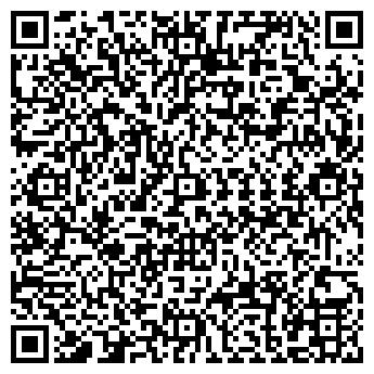 QR-код с контактной информацией организации РЕМСТРОЙПРОЕКТ, ЧФ