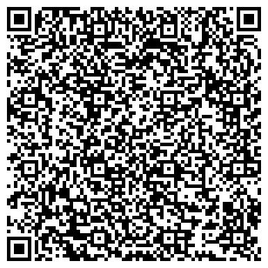 QR-код с контактной информацией организации ГЕНЕРАЛЬНОЕ КОНСУЛЬСТВО РУМЫНИИ В ЧЕРНОВЦАХ