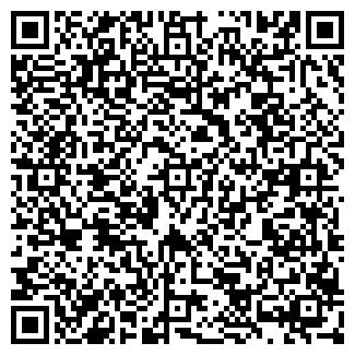 QR-код с контактной информацией организации АВТО КЛЮЧ
