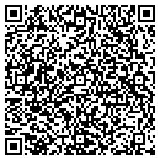 QR-код с контактной информацией организации С.В.С.