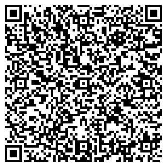 QR-код с контактной информацией организации ТРЕМБИТА, ОАО