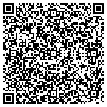 QR-код с контактной информацией организации МЕДИАГРУППА ГЛАС
