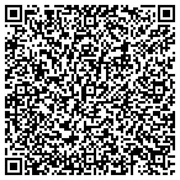 QR-код с контактной информацией организации ООО ВИЛО РУС