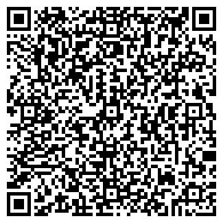 QR-код с контактной информацией организации JUNAN