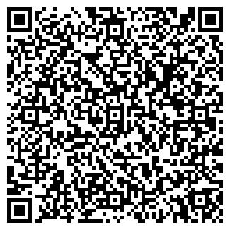 QR-код с контактной информацией организации ИЖСТРОЙПРОЕКТ