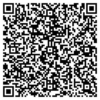 QR-код с контактной информацией организации САВИКОН