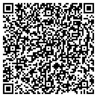 QR-код с контактной информацией организации МИКС, ООО