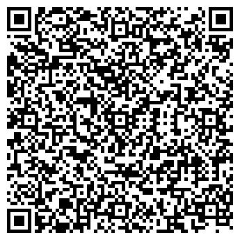 QR-код с контактной информацией организации ОДЕССАВТОТРАНС, ОАО