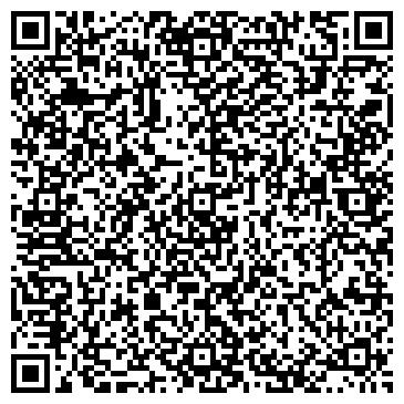 QR-код с контактной информацией организации Профтрейд