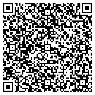QR-код с контактной информацией организации ДИСКОНТ, ООО