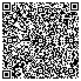 QR-код с контактной информацией организации ОДЕСАВТОТРАНС, ОАО