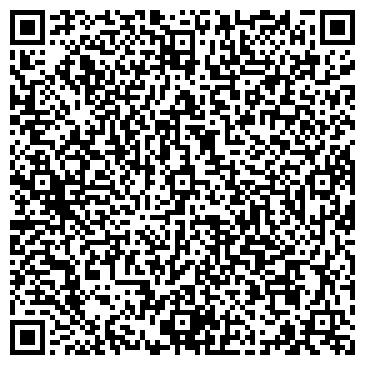 QR-код с контактной информацией организации ДИЛИЖАНС ТУР, АГЕНТСТВО ПУТЕШЕСТВИЙ, ООО