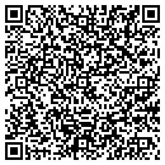 QR-код с контактной информацией организации ФИЛОСОФИЯ УЮТА