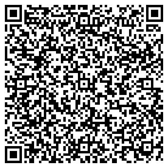QR-код с контактной информацией организации АРКАДИЯ, ГОСТИНИЦА, ЗАО