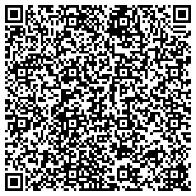 QR-код с контактной информацией организации ЧЕРНОВИЦКОЕ УЧЕБНО-ПРОИЗВОДСТВЕННОЕ ОБЪЕДИНЕНИЕ УТОС