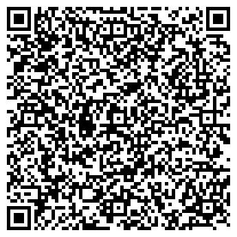 QR-код с контактной информацией организации СОЛНЕЧНЫЙ, САНАТОРИЙ, ГП