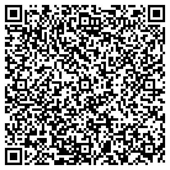QR-код с контактной информацией организации МОЛДОВА, САНАТОРИЙ, ДЧП