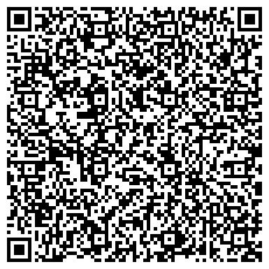 QR-код с контактной информацией организации СКАЗОЧНЫЙ, ДЕТСКИЙ ОЗДОРОВИТЕЛЬНЫЙ ЛАГЕРЬ, ОБОСОБЛЕННОЕ ПОДРАЗДЕЛЕНИЕ