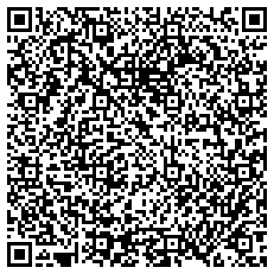 QR-код с контактной информацией организации ЮНЫЙ РОМАНТИК, ОЗДОРОВИТЕЛЬНЫЙ ЛАГЕРЬ ЗАО ОДЕСВОДОКАНАЛ