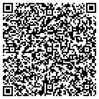 QR-код с контактной информацией организации ИЗМЕРИТЕЛЬ, ОАО