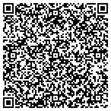 QR-код с контактной информацией организации ДОМ ПАВЛОВЫХ, БАЗА ОТДЫХА, ООО