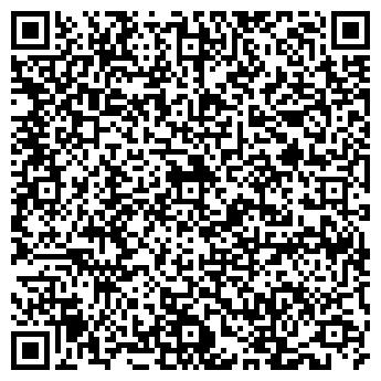 QR-код с контактной информацией организации ВИН-МАРК, ООО