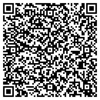 QR-код с контактной информацией организации MARI