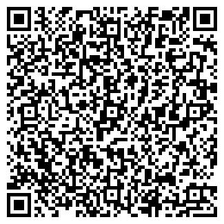 QR-код с контактной информацией организации ТЕРРАЦИО