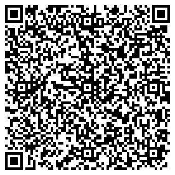 QR-код с контактной информацией организации АРТЕКС, ПКФ, ООО