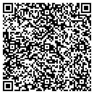 QR-код с контактной информацией организации СЕРПЕНЬ, ПКФ