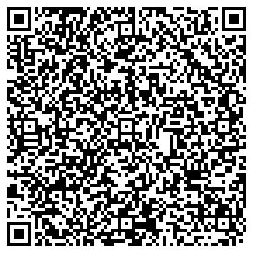 QR-код с контактной информацией организации ООО Бизнес Продвижение