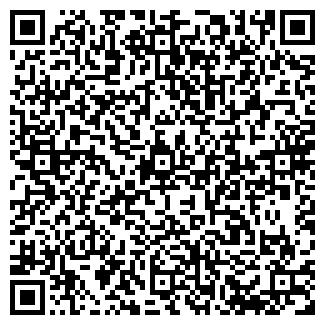 QR-код с контактной информацией организации ЮНИФОЛ, ЗАО