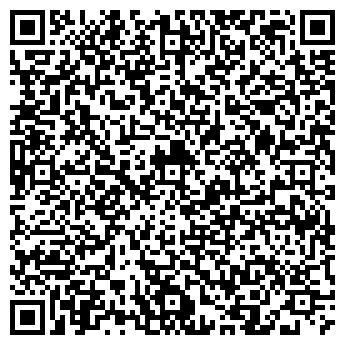 QR-код с контактной информацией организации ИНТЕРХИМ, ОАО
