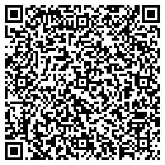 QR-код с контактной информацией организации ФАРМ-ОД, ООО