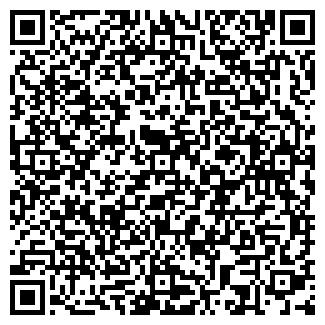 QR-код с контактной информацией организации БИОГРИН
