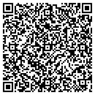 QR-код с контактной информацией организации ТАНГО, ЧП