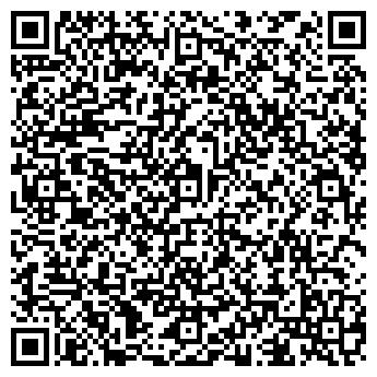 QR-код с контактной информацией организации ОДЕССКИЙ КАРАВАЙ, ОАО