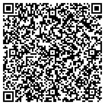 QR-код с контактной информацией организации КРОК ЛТД, ФИРМА, ООО