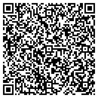 QR-код с контактной информацией организации АЛЮМИНИКА