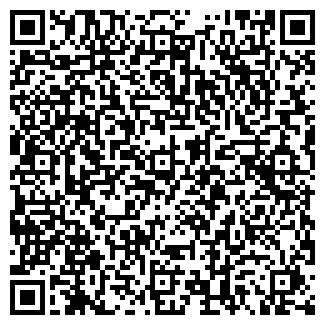 QR-код с контактной информацией организации PANTEX