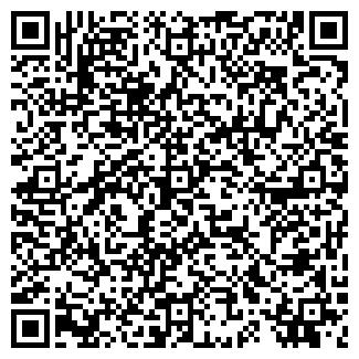 QR-код с контактной информацией организации ВУЛКАНОВ