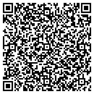QR-код с контактной информацией организации ЗАРУБИНСКИЙ